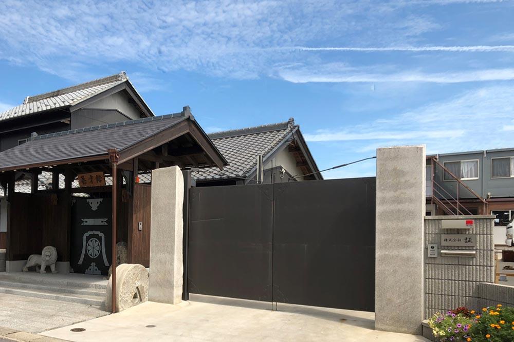 愛知県弥富市 動産不動産管理/建設工事解体/住宅改修の株式会社証 外観